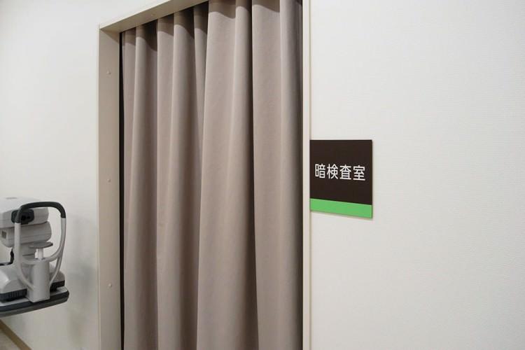 暗検査室の入り口とピクト案内