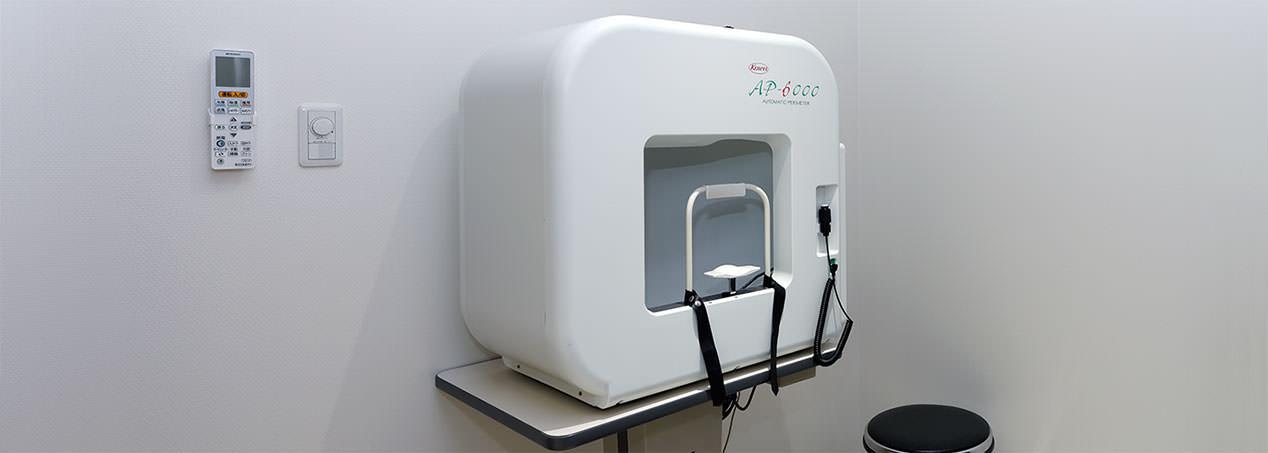 診断を支える高性能な設備